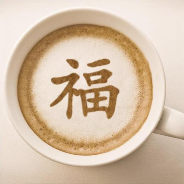 FU-Coffee